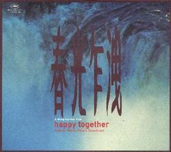 Happytogether_70609_1