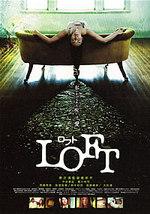 Loft_1110_1