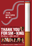 Thankyouforsmoking_1110_1